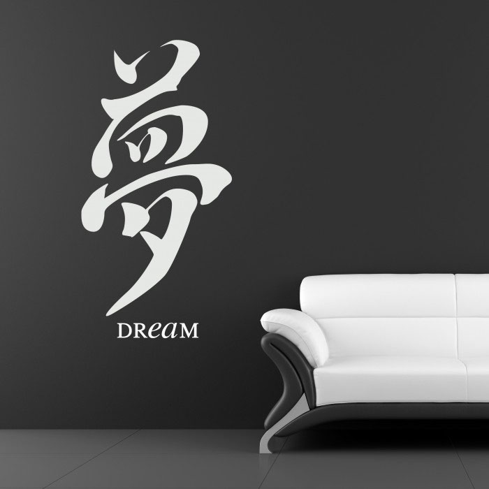 Wall Decal Chinese Symbol For Dream By Artollo